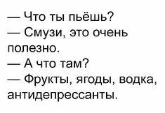 Journals.ru - Лента записей
