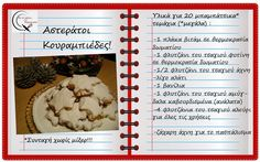 Θα σε κάνω Μαγείρισσα!: Αστεράτοι Κουραμπιέδες! Greek Meals, Greek Recipes, Sweets, Sugar, Ethnic Recipes, Blog, Gummi Candy, Candy, Greek Food Recipes