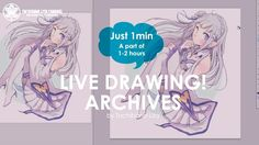 ✔ Emilia - Requested by my patron | Live Drawing! Archives 2017.11.18