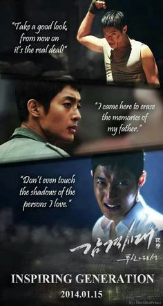 Inspiring Generation - Kim Hyun Joong- This drama is really good. I personally think it is Kim Hyun Joong's best work so far. The fight scenes are incredible and the plot definitely catches a hold of you.