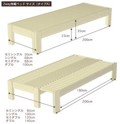 昼はベンチ・夜はベッドの2wayひのき伸縮ベッド タイプA[ヒノキ・ワークス] Plywood Furniture, Home Furniture, Furniture Design, Room Ideas Bedroom, Small Room Bedroom, Diy Sofa, Sofa Bed, Sofa Arm Covers, Mexican Bedroom