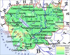 Камбоджа (физическая карта) - Камбоджа — Википедия Great Leaders