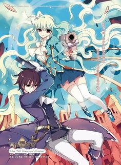 Chuan Yue Xi Yuan 3000 Hou ch.142 - MangaPark - Read Online For Free Manhwa Manga, Manga Anime, Anime Art, Anime Girl Cute, Anime Love, Best Romance Anime, Manga Story, Raw Manga, Chinese Art