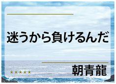http://ameblo.jp/ichigo-branding1/entry-11435811848.html