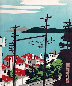 Awaji Island from Shioya, Kobe - woodblock print by Hide KAWANISHI, Japan…