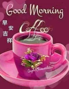 Good morning Top O The Morning, Morning Board, Fb Quote, Good Morning Greetings, Crafty, Tableware, Dil Se, Boards, Cartoon