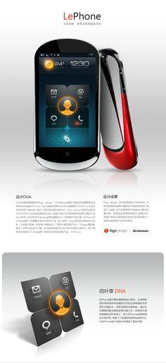 Lenovo LePhone - RIGO DESIGN #mobile