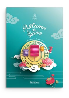 Eco Spring Mid-Autumn Festival on Behance Freelance Graphic Design, Graphic Design Posters, Chinese Arts And Crafts, Chinese New Year Design, New Year Designs, Spring Design, Pop Design, Mid Autumn Festival, Festival Posters
