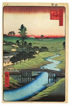 This print is 22nd in the series of 118 prints from the book One Hundred Famous Views of Edo which is a collection of art done by Utagawa Hiroshige