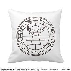 【開運クッション】ソロモンの封印 - The Seal of Solomon クッション