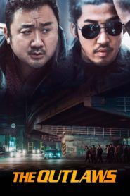The Outlaws - Movie with Malay Subtitle Free Online Movie Streaming, Streaming Movies, Chen, Gary Oldman, Home Movies, Fight Club, Video New, Watches Online, Film Movie