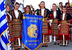 """macedonian girls of """"Alexander the Great"""", Arsenion educational club, Macedonia - Greece  Pic by Bilwander #Macedonian #Greece #dance #traditional #Costumes"""