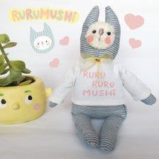 Plushie Rurumushi light blue doll Art doll Soft art doll   Etsy Belen Rodriguez, Hello Everyone, Plushies, Tweety, Art Dolls, Light Blue, Recycling, Etsy, Children