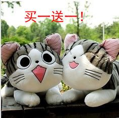 Toy for children Cheese cat doll rice balls cat pillow cat plush toy gift