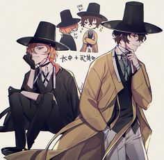 Stray Dogs Anime, Bungou Stray Dogs, Bleach Episodes