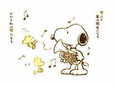 Euphonium Snoopy Cartoon, Cute Cartoon, Brass Band, Snoopy And Woodstock, Peanuts Snoopy, Musical Instruments, Musicals, Album, Disney