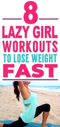 These are the BEST lazy girl workouts I've ever seen. Now I can do these workouts to lose weight fast. that too at my home. Pinning for sure!!