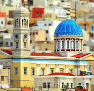 25 things to do in Syros, Greece - Take in the sights from Plateia Miaouli to Industrial Museum of Ermoupoli.