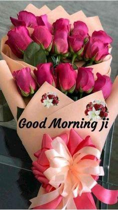 47 Ideas Quotes Good Morning Love Texts For 2019 Good Morning Love Text, Good Morning Rose Images, Good Morning Friends Images, Good Morning Sister, Good Morning Beautiful Pictures, Good Morning Beautiful Flowers, Good Morning Roses, Good Morning Cards, Good Morning Picture