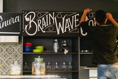 Brain Wave Coffee on Behance
