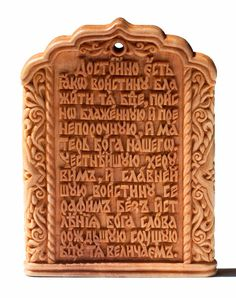 Carved icon miniature The Virgin Hodegetria, reverse side with a prayer. Artists are Elena and Sergio Nikolenko