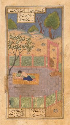 """Majnun Dies on Layla's Grave  """"Two lovers lie awaiting in this Tomb Their resurrection from the grave's dark womb. Faithful in separation, True in Love One tent will hold them in the world above."""""""