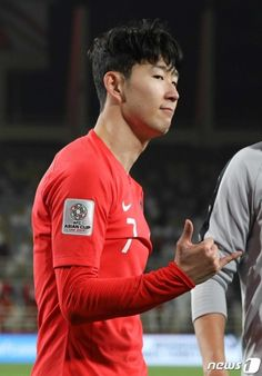 Asian Boys, Asian Men, London Pride, White Hart Lane, Tottenham Hotspur Fc, North London, Lionel Messi, Football Players, Korean Actors