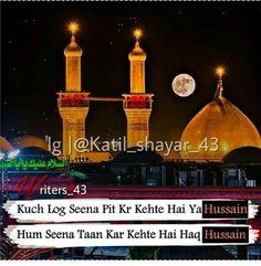 Imam Hussain Karbala, Hazrat Imam Hussain, Hazrat Ali, Best Islamic Quotes, Muslim Love Quotes, Imam Ali Quotes, Prophet Quotes, Allah Quotes, Hindi Quotes