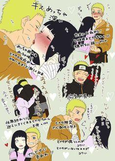 discovered by Briden Ynkinson on We Heart It Anime Naruto, Naruto Comic, Naruto Cute, Naruto Shippuden Sasuke, Shikamaru, Hinata Hyuga, Otaku Anime, Natsume And Mikan, Naruhina Doujinshi