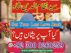 Find Jobs in Pakistan, Buy Property, Sell Your car in Pakistan Black Magic Removal, Jobs In Pakistan, Lost Love, Problem And Solution, Find A Job, Dream Job, Love And Marriage, Divorce, You Got This