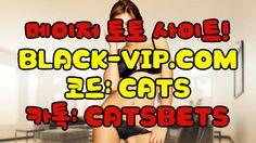 사설안전놀이터く BLACK-VIP.COM 코드 : CATS 사설안전노리터 사설안전놀이터く BLACK-VIP.COM 코드 : CATS 사설안전노리터 사설안전놀이터く BLACK-VIP.COM 코드 : CATS 사설안전노리터 사설안전놀이터く BLACK-VIP.COM 코드 : CATS 사설안전노리터 사설안전놀이터く BLACK-VIP.COM 코드 : CATS 사설안전노리터
