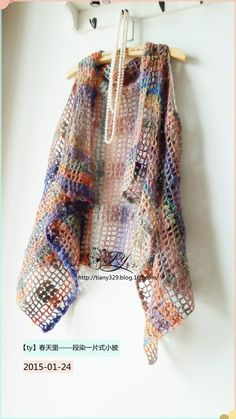crochelinhasagulhas: Colete colorido em crochê