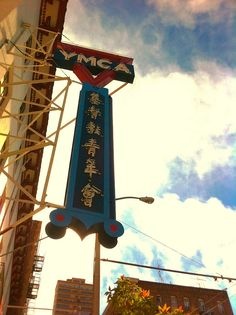 Chinatown YMCA, #SF #Neon #ymca