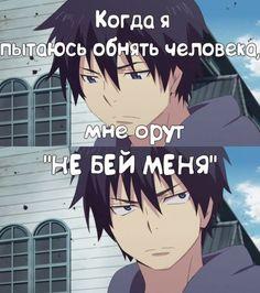 "Синий экзорцист - ""Google"" paieška"