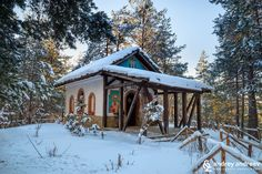 """""""St. Nikola"""" chapel near Velingrad, Bulgaria - Andrey Andreev Travel and Photography"""