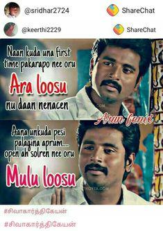 Image result for tamil memes insult tamil memes Tamil