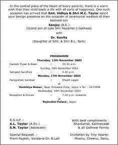 Wedding Cards Matter In Hindi For Hindu Design Templates