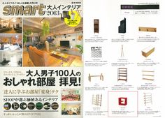 QUBY #bookcase module #design by Stefan Bench in 2010, introduce by Japanes Smart Magazine in December 2012 issue...