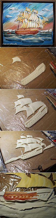 Корабль (МК)