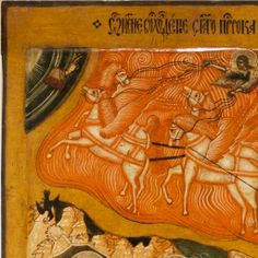 Russian Icons: Fiery Ascension of Elijah the Prophet