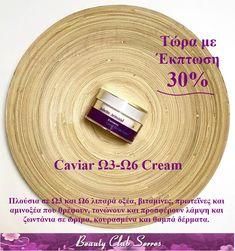 Caviar, Cream, Beauty, Green Houses, Creme Caramel, Beauty Illustration