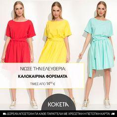 Η καλοκαιρινή γιορτή στην Koketa ξεκίνησε 🎈 Δες εδώ 👉http://bit.ly/2rRV3OV