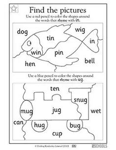 Kindergarten Rhyming Words Worksheet | Free to print (PDF file ...