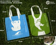 51 Shopping Bag Pictures