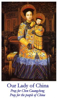 Our Lady of China, pray for us. Pray for the Church in China. In Chinese culture, yellow is an imperial color, at one time worn only by emperors and empresses. Our Lady is Queen of Heaven, and her son is Christ the King.