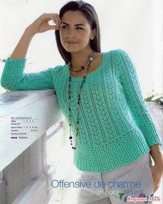 Бирюза. Ажурный пуловер спицами.