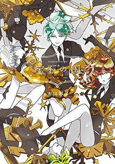 コミックス6の宝石の国の壁紙