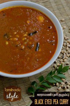 Recipe for Tamilnadu style spicy Thattapayaru - Karamani Puli Kuzhambu - Black Eyed Pea in Tamarind curry. Curry Recipes, Veggie Recipes, Vegetarian Recipes, Cooking Recipes, Veggie Meals, Indian Street Food, South Indian Food, Easy Indian Recipes, Ethnic Recipes