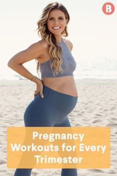 Pregnancy Workouts for Every Trimester You know working out while pregnant is important. You also know you may need to modify your normal routine. Here, we offer up safe exercises specific to your trimester. Fitness Workouts, Working Out While Pregnant, Exercise While Pregnant, Pregnant Pilates, Diet While Pregnant, Baby Kicking, After Baby, Pregnant Mom, Workouts For Pregnant Women
