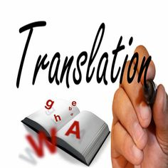 To provide a platform for effective communication and eventually better results, the language barrier has to be removed. And this is where translation service comes to the fore